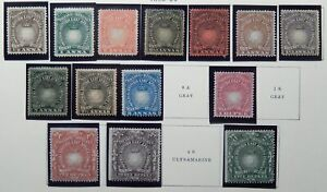Br. East Africa Scott # 14-23, 25, 27-28, 30, Part-Set of 14, Mint OG (HR)