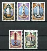 30366) RUSSIA 1982 MNH** Lighthouses - Fari 5v. Scott#5107/11