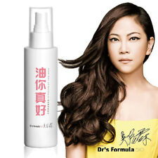 [DR'S FORMULA 510] Instant Repair & Nourishing Oil 35ml TRAVEL SIZE Queen Show