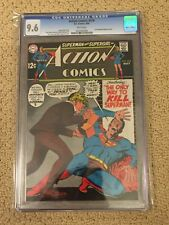 Action Comics 376 CGC 9.6 White Pages  (Last app of Supergirl in title- 1969!!)