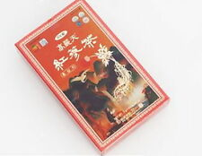 Korean Red Ginseng Extract Granule Healthy TEA Stamina Panax Saponin Health vee