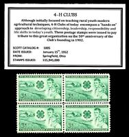 1952 - 4-H CLUBS - Mint, Never Hinged, Block of Four Vintage Postage Stamps