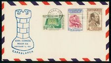 HABANA CHESS CHAMPIONSHIPS COMBO 1951 FDC CACHET UNSEALED