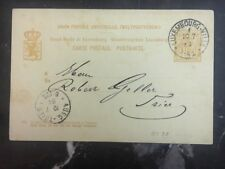 1884  Luxembourg Postal Stationary Cover To Trier Germany