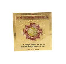 Talisman porte bonheur baglamukhi protection sri yantra hindou Inde   7784