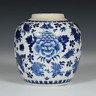 Antique Chinese Blue and White Porcelain Jar Qing