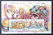 1994 Christmas Island Stamps - Year of the Dog - Lunar New Year - Mini Sheet MNH