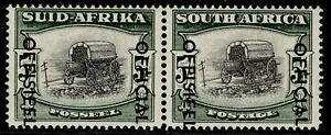 SOUTH AFRICA QEII SG O50a, 5s black & deep yellow-green, NH MINT. Cat £75.
