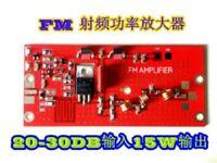15W 76-108MHZ RF Power Amplifier FM amplifier campus radio amplifier