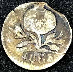1865 COLOMBIA- Popayan 1/4 Real 0.900 Silver - Very Rare Coin- KM#143.2.