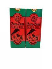 ZAM ZAM HAIR OIL 115ML (2 BOTTLE)