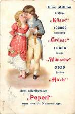 "Fantasy Fancy Clothing Children Couple, Eine Million ""Peperl"" Namenstage 1902"