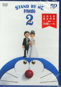 DORAEMON-STAND BY ME DORAEMON-JAPAN DVD I98
