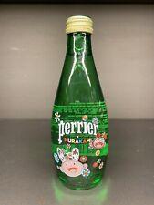 PERRIER 33 cl X MURAKAMI - 1 bouteille verre pleine 33 cl. Bottle Glass Full -