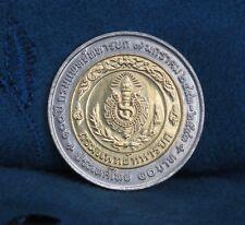 King Bhumibol Adulyadej Rama IX Thailand 2000 Army Medical Dep. 10 Baht Coin