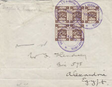 PALESTINE 1930 COVER SHOWING SHIP MAIL ' S/S RASHID' POSTMARKS TO EGYPT