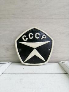 "Aluminum Wagon Train Sign Vintage Quality Mark Label of USSR ""Quality mark"".# 3."