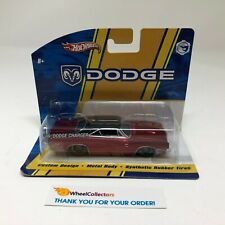 #1  '69 Dodge Charger * Hot Wheels 1:50 Scale * Y9