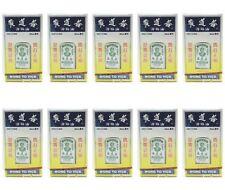 5x Wong to Yick Wood Lock Medicated Balm Oil Pain Relief Aches Medical 50ml X 5