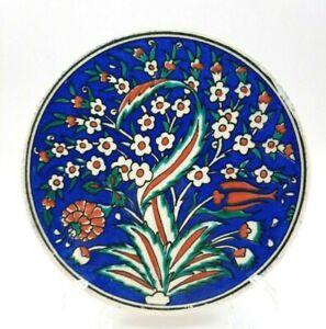 Vintage Ceramic Hand Painted Round Hanging Floral Trivet