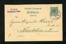 DR 5Pfg. Krone/Adler GANZSACHE BRESLAU 1890 BRIEFMARKEN-BÖRSE (955059)