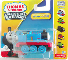 Thomas The Tank Engine and Friends Collectible Diecast Trains Mattel THOMAS