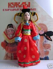 Porcelain doll handmade in national costume- MONGOLIAN HOLIDAY DRESS № 16