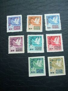China Tundra Swans Over Globe With Surcharges 8 x Different Values 1949
