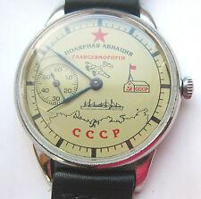 USSR Soviet watch cal.3602 Polar aviation of the USSR, aviator, pilot, 2 q 1961.
