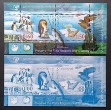 BULGARIA 2009, INTERNATIONAL POLAR YEAR, SET OF 2 SOUVENIR SHEETS, FREE SHIPPING