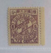 china treaty ports chinkiang 1895