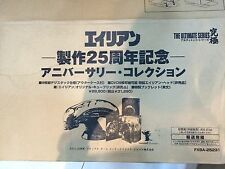 Alien Quadrilogy 25th Anniversary 9-DVD Boxset Alien Head Figure Limited Japan