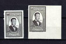 PANAMA 1961 DAG HAMMERSKJOLD Mi# 597+IMPERF. PROOF  MNH **