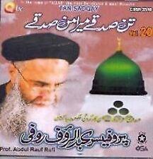 ABDUL RAUF ROOFI - TAN SADQAY - VOL 20 CD