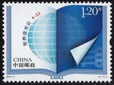 CHINA 2011-7 WORLD READING DAY STAMP   scott U.S. #3902