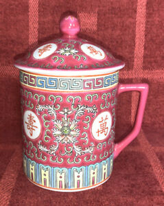 Chinese Mug With Lid, Pink, Floral