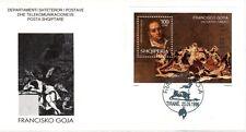 Albania 1996. Francisco Goya. Romanticism painting, drawing. Fdc Block Mnh