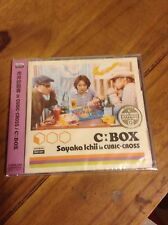 C:BOX SAYAKA ICHII IN CUBIC-CROSS in CUBIC-CROSS Audio CD