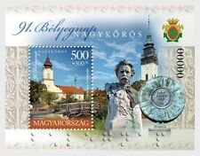 Hongarije / Hungary - Postfris / MNH - Sheet Day of the Stamp 2018