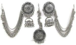 Oxidized German Silver Antique Traditional Maang Tikka Jhumka Earrings Jewelry