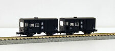 KATO 8043 N Scale Gauge Train WAGON SEIBU RAILWAY WAFU 101