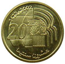 (G35) - Marokko Morocco - 20 Santima Centimes 2002 - Trade - UNC - Y# 115