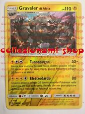 GRAVELER DI ALOLA - REVERSE FOIL 41/145 GUARDIANI NASCENTI - POKEMON - ITALIANO