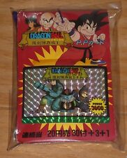 DRAGON BALL POWER Z DBZ CARDDASS CARD CARTE UNOPENED ULTRA RARE MADE JAPAN #01
