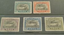 China 1921 Air complete set used, lovely Pehtaiho Beach postmarks!