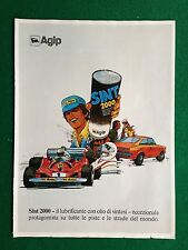 PY102 Pubblicità Advertising Clipping 31x23 cm (1981) OLIO AGIP SINT 2000