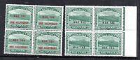 Dominica 1916-1918 War Tax 1/2d on 1d & 1/2d mint blocks WS12112