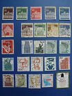 LOT 655 TIMBRES STAMP DIVERS ALLEMAGNE FEDERALE ANNEE 1966 - 1996
