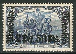 Germany Foreign Post Offices Morocco 1911 MH 2P 50C on 2M Deutsches Reich Mi-56