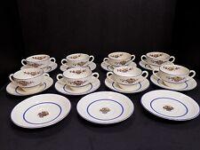 Rare RORSTRAND ROR10 Flower Urn Bouquet Soup Bowls / Tea Cups w Saucers Sweden